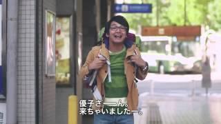 佐藤江梨子(さとうえりこ),ハマカーン(神田伸一郎)】出演CM 阪神電...