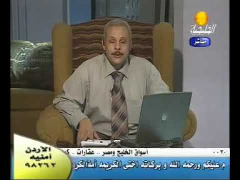 حماية الأبناء من المخاطر - الحلقة الرابعة - الجزء 1/5 | د.مجدي هلال