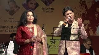 Kya Yahi Pyar Hai=Alok Katdare & Anupama Chakraborty Shrivastava