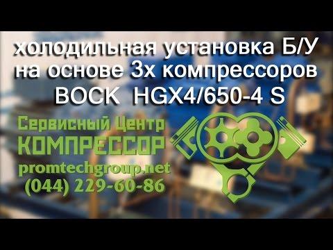 Видео Ремонт винтовых компрессоров