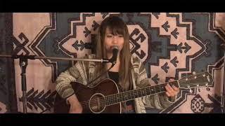 手と涙 - 矢井田瞳(ひがしとこ 弾き語りカバー) higashitoco acoustic c...
