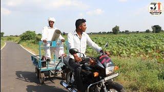 ભંગારના ધંધામાં મોમાં-ભોણાએ કર્યો ભવારો | BHANGAR NA DHANDHA MA MOMA-BHONA A KARYO BHAVARO | COMEDY