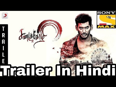 sandakozhi-2-hindi-dubbed-trailer-vishal-movies-in-hindi-dubbed-full-2018-vishal-movie-trailer