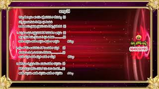 24 లెమ్ము తేజరిల్లుము track lemmu tejarillumu jesus song from new hope church khanapuram