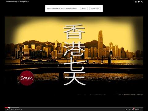 Sam the Cooking Guy - Hong Kong 2