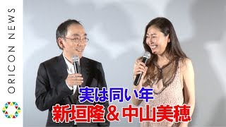 チャンネル登録:https://goo.gl/U4Waal 女優の中山美穂が12日、都内で...