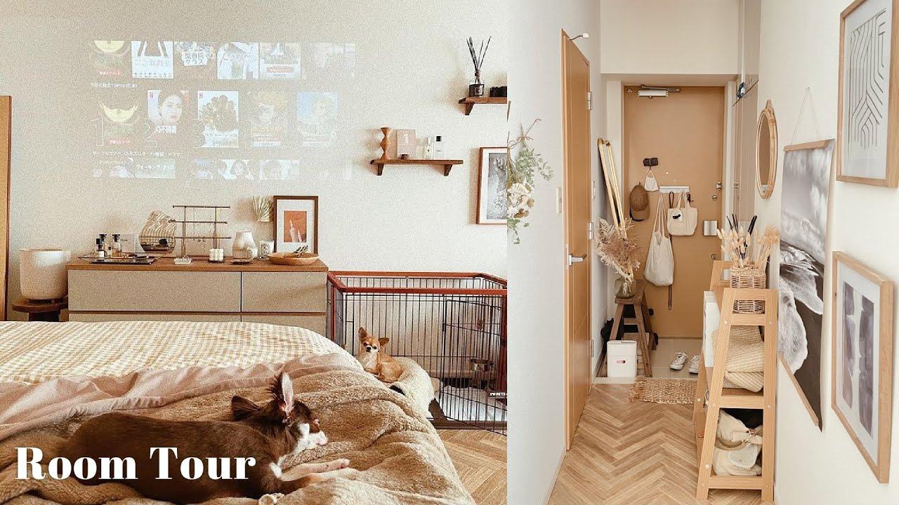 【ルームツアー】物が多い方必見!!プチプラで収納上手◎|ナチュラルテイストのお部屋|2匹の犬と暮らす|広めの1K.IKEA.ZARA HOME|Room tour