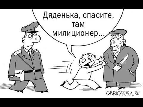 Рассказал УСБ про Омбудсмена полиции