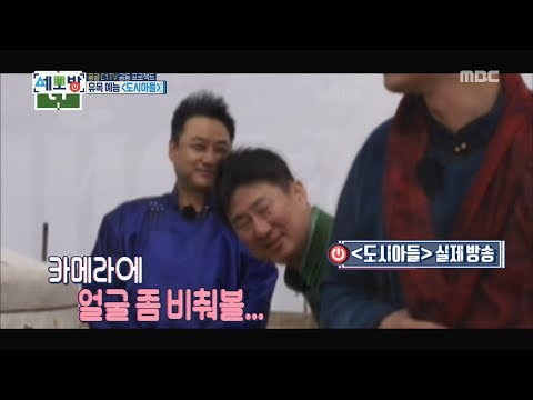 [All Broadcasting in the world] 세모방:세상의모든방송 - Nam Huiseok,Mock reactionary 20170528