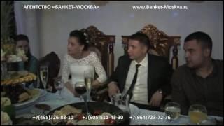 Татарская свадьба с ведущим Тимуром (основная или вторая на татарском языке)