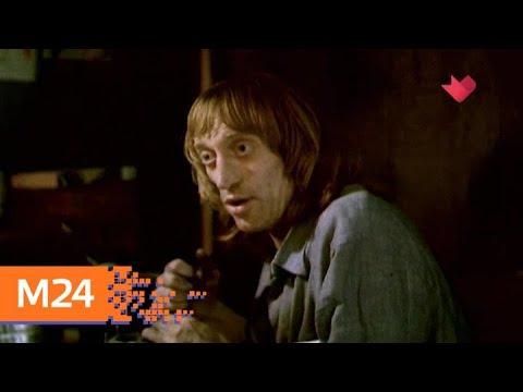 """""""Раскрывая тайны звезд"""": Виктор Авилов - Москва 24"""
