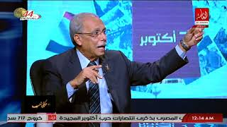 اللواء محمود منصور:
