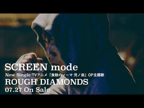 SCREEN Mode / ROUGH DIAMONDS - MusicVideo Short Ver.