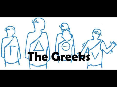 What are The Greeks?