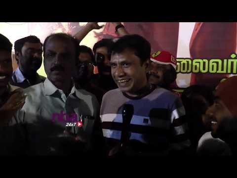 தல குறித்து ரஜினி  ரசிகர்கள்Superstar Rajinikanth  Fans on Ajith | Petta | Viswasam | nba 24x7