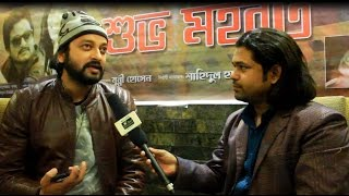 Saimon Interview with RJ SaimuR । Bangla Movie 2017। Swadesh TV । Jol Shawla