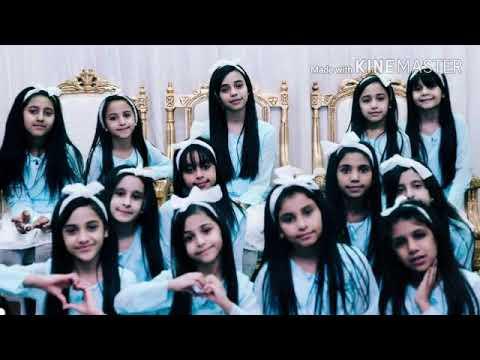 اطفال ومواهب يد واحده نشيد محبتنا 2019 Youtube