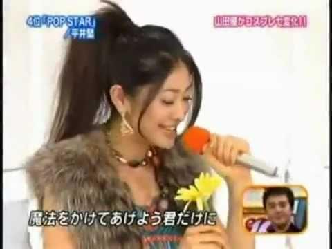 Yu Yamada - Pop Star Cover