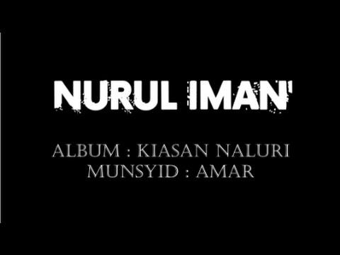 Nurul Iman - Amar lirik