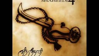 Sri Guru Arjan Dev Ji Remix - Download 4 FREE - Shaheedi 400