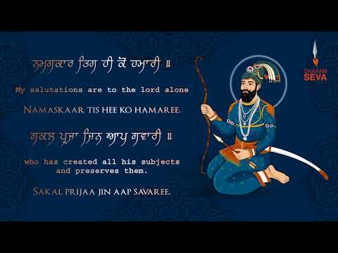 BENTI CHAUPAI - Official Video - Bhai Karanvir Singh UK - Dharam Seva Records