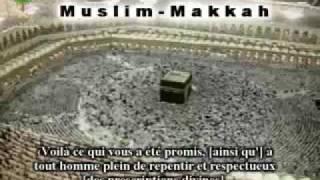 Surah Qaf... Emotional!!! Sheikh Salah Budair!!!
