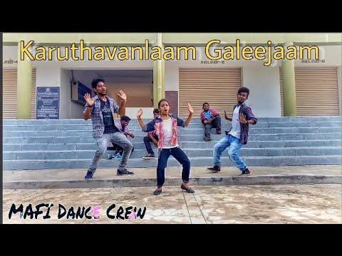 Velaikkaran - Karuthavanlaam Galeejam Video | Sivakarthikeyan, Nayanthara | Anirudh
