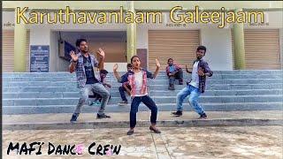 Velaikkaran - Karuthavanlaam Galeejam Video   Sivakarthikeyan, Nayanthara   Anirudh
