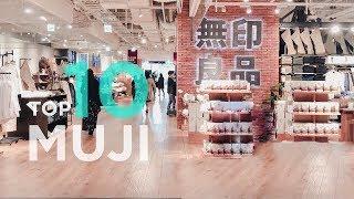 TOP 10 THINGS TO BUY AT MUJI l JAPAN SHOPPING GUIDE