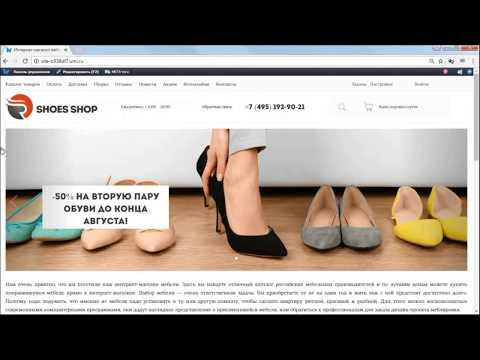 1C-UMI: создайте сайт