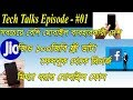 Tech Talks #01-Top Smartphone Use Country|Jio 100GB Free Data|Lie Detector Mobile|Facebook Top Up