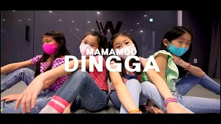 [ 키즈 전문 레슨 / 워너비댄스 ] 마마무(Mamamoo)-딩가딩가 (Dingga) 댄스커버 | DANCE…