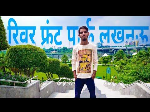 Download Gomti riverfront park Lucknow ll Gomti Nagar Lucknow vlog ll riverfront Lucknow desi vlog