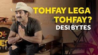 Tohfay Lega Tohfay? – Desi Bytes thumbnail