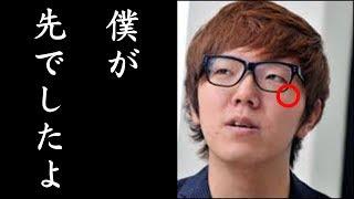 剛力彩芽がZOZOの前澤友作と熱愛の前にヒカキンと…。3年前の関係性を暴露。 前澤友作 検索動画 23