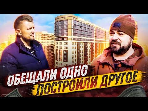 Лучший застройщик Краснодара