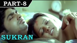 Video Sukran (2005) – Vijay - Ravi Krishna - Rambha - Movie In Part 8/16 download MP3, 3GP, MP4, WEBM, AVI, FLV Oktober 2017