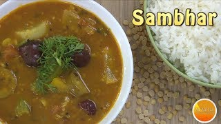 Sambar Recipe  with Sambhar Powder -  South Indian Style By Sambhar