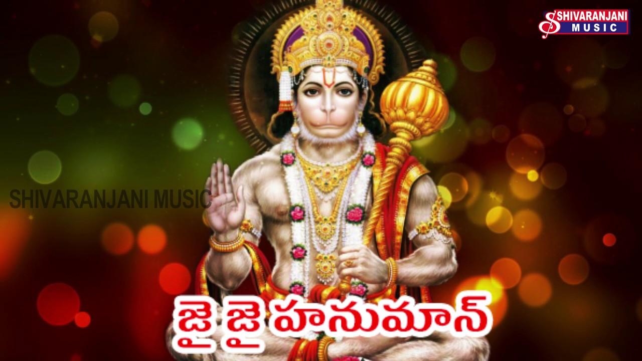 Hanuman (Animated) Books