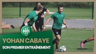 Le premier entraînement en Vert de Yohan Cabaye