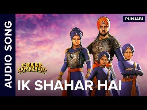 Ik Shahar Hai | Full Audio Song | Chaar Sahibzaade: Rise Of Banda Singh Bahadur
