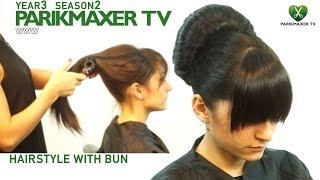 Прическа валик из волос Hairstyle with bun парикмахер тв parikmaxer.tv hairdresser tv peluquero tv