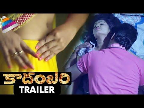 Download Latest Telugu Movies 2016 | Kadambari Telugu Movie Trailer | Vinay Krishna | Hashika Dutt