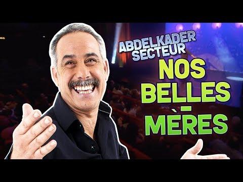 ABDELKADER SECTEUR - NOS BELLES-MÈRES - KADER AOUN PROD عبدالقادر سيكتور - مقطع - الأمهات والنسوبية