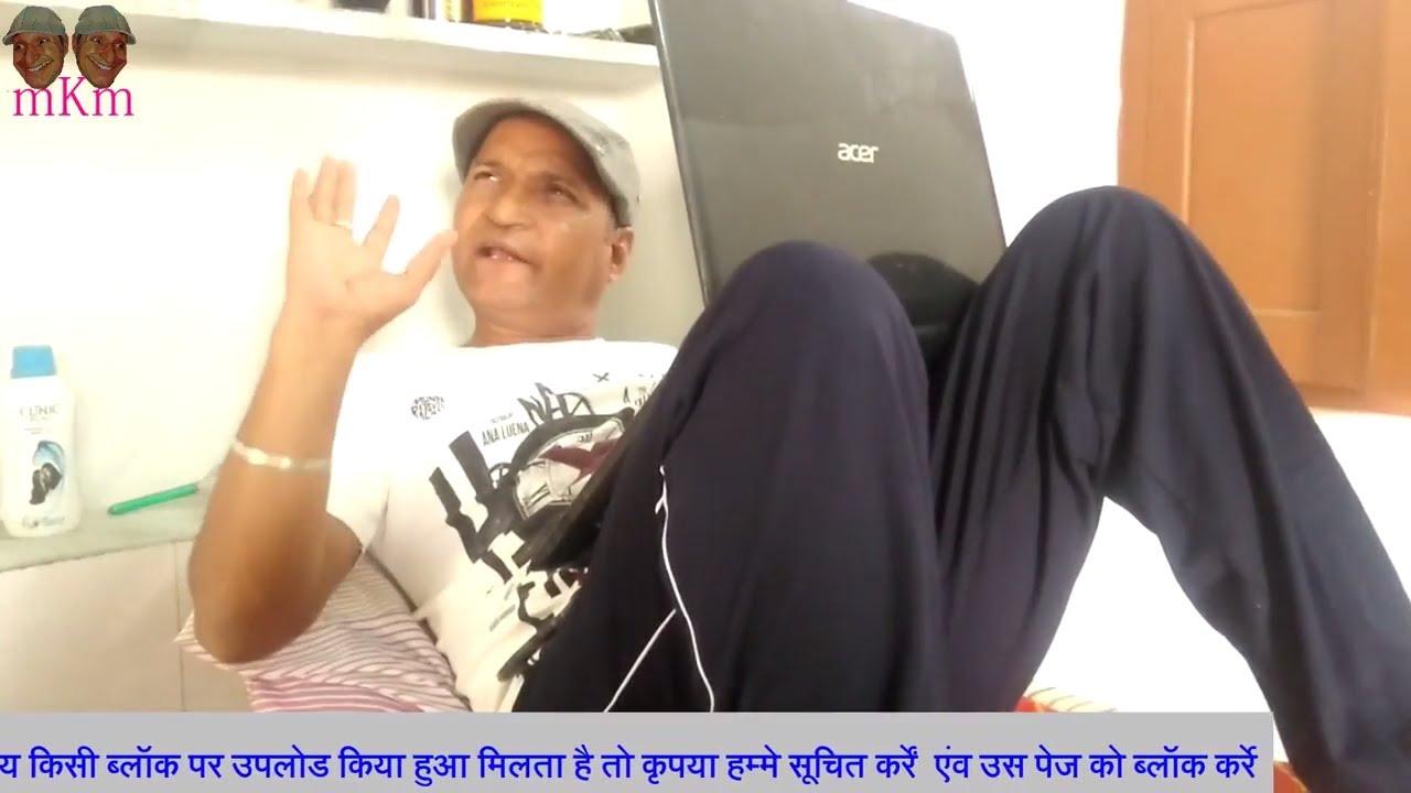 We don't like your photo  थे म्हाने पसंद कोनी आया भाग 2  राजस्थानी हरियाणी कॉमेडी