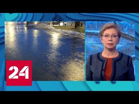 """""""Погода 24"""": России обещают ледяные дожди - Россия 24"""