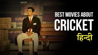 Top 5 Best Movies about Cricket in Bollywood (Hindi)