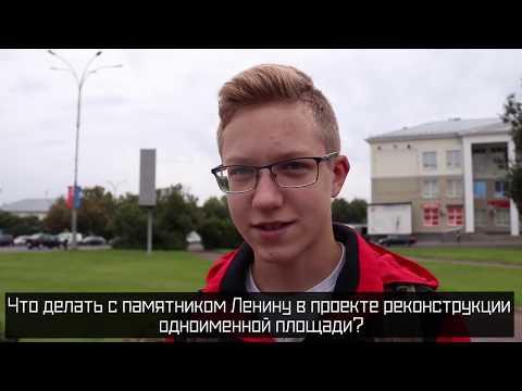 ПЛН-ТВ: Где место Ленину?