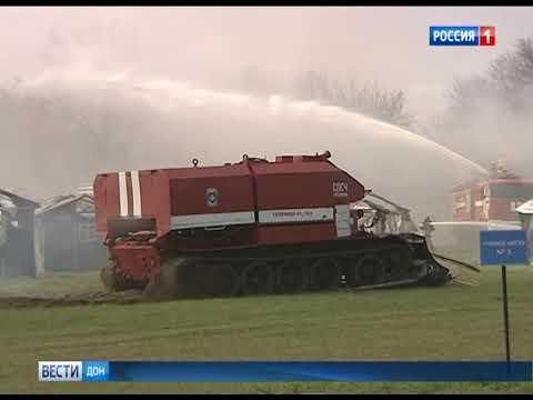 В Белокалитвинском районе провели масштабные противопожарные учения