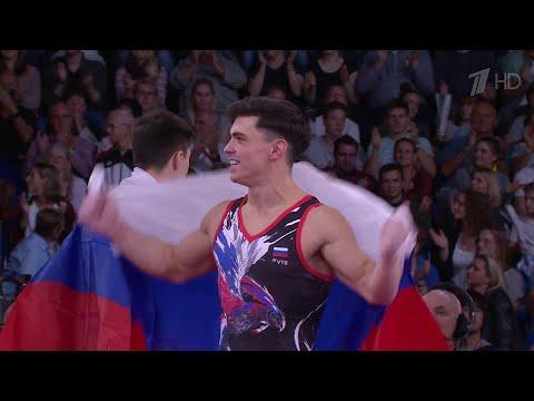 Триумф на Чемпионате мира по спортивной гимнастике: два первых места у российских спортсменов.